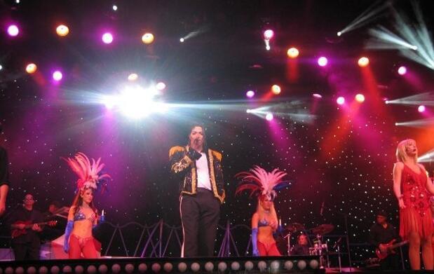 El Tributo Musical a Michael Jackson