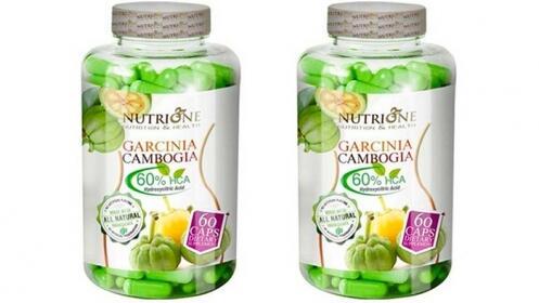 Pastillas Garcinia Cambogia