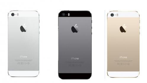 iPhone 5S 2 reacondicionado 32 GB - Apple